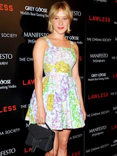 Shoptiques Style Starter: Chloe Sevigny