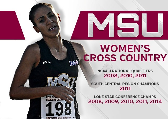 WE ARE MSU: CROSS COUNTRY (Dec. 16, 2015)
