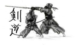 What is Kendo, Kendo Training, Kendo, Sword Training, Swords, Japanese Swords