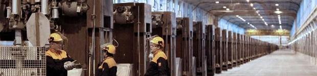 le risque électrique salle de cuve