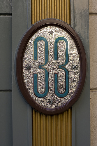 disney club 33 photo