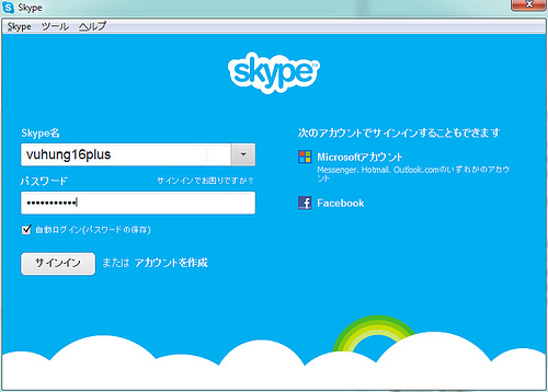 skype photo
