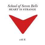 Sviib_heartisstrange_itunes150_large