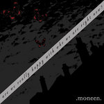 Image-moneen-are_we_large