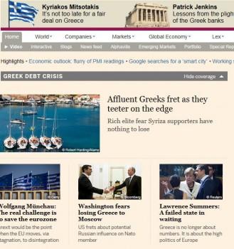 Kreikankriisi20150622.JPG
