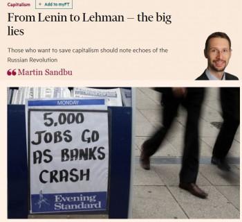 LeninistC3A4Lehmaniin20170715.JPG