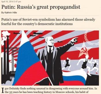 Putinsuuripropagandist20140416.JPG