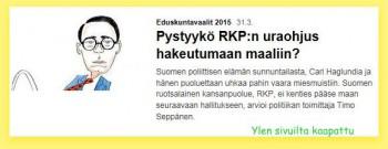RKPYle20150402.JPG