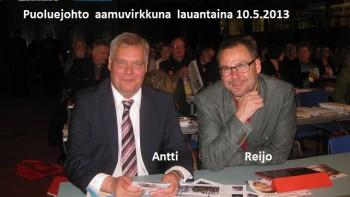 RinnejaPaananene20140510.JPG