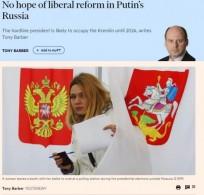 Putineisalliliberaalejauudistuksia20180319.JPG