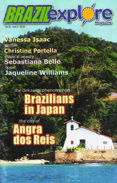 Brazil Explore