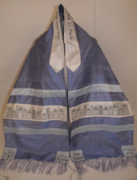 Julia's Striped Jerusalem Tallit