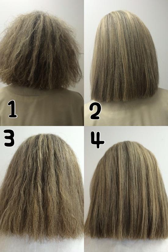 Brazilian Keratin Hair Treatment Bel Air Hair Salon