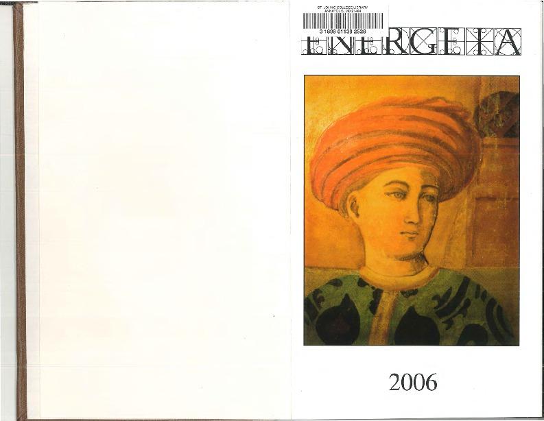 Energeia 2006.pdf