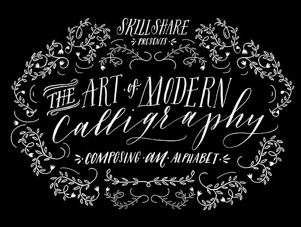 Introduction to the Art of Modern Calligraphy Premium class