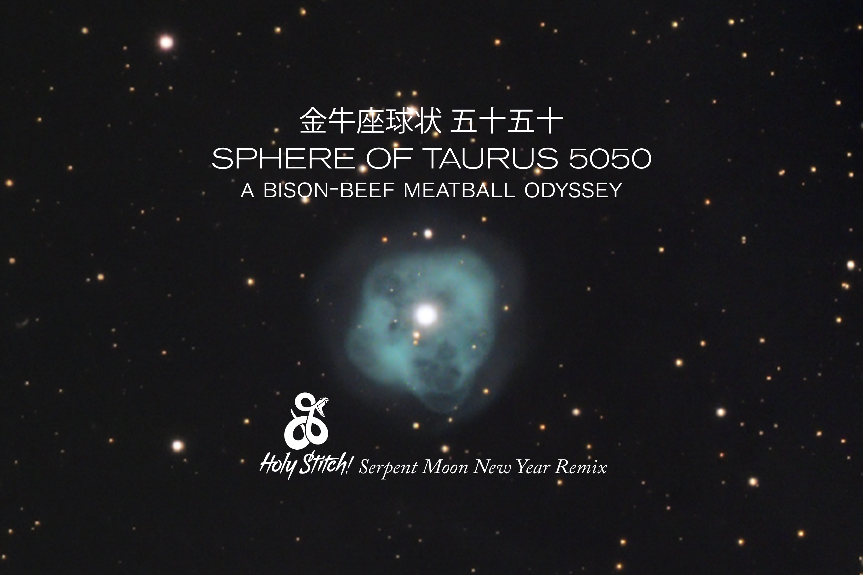 LUNAR NEW YEAR BISON BALLS aka SPHERE OF TAURUS 5050 (Holy Stitch! Serpent Moon New Year Remix) - image 1 - student project