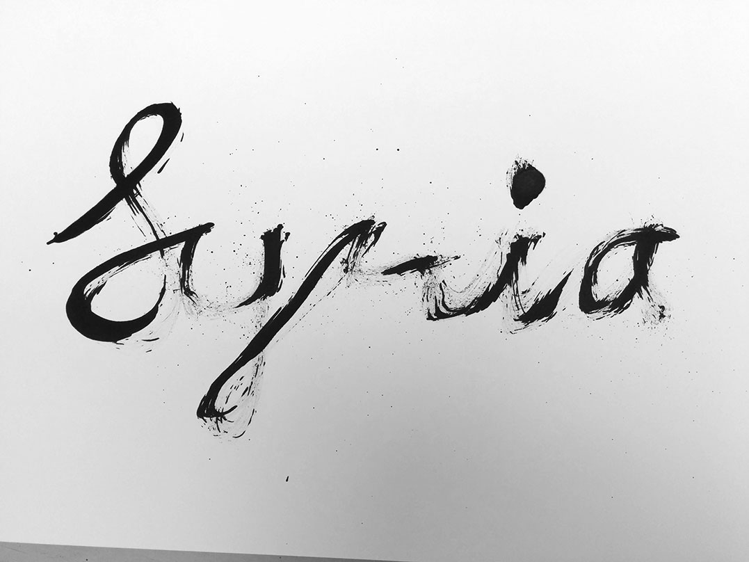 Shouting For Syria - image 61 - student project
