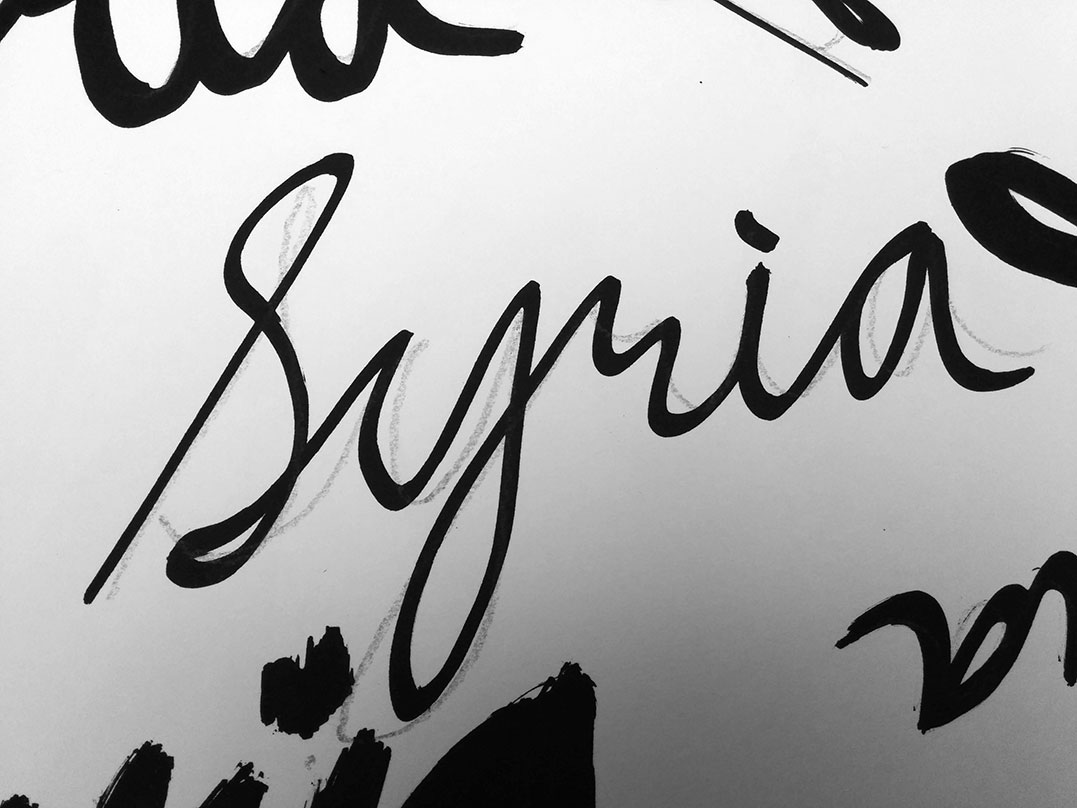 Shouting For Syria - image 41 - student project