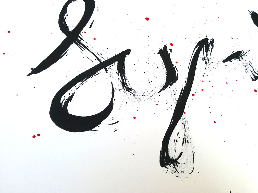 Shouting For Syria - image 69 - student project
