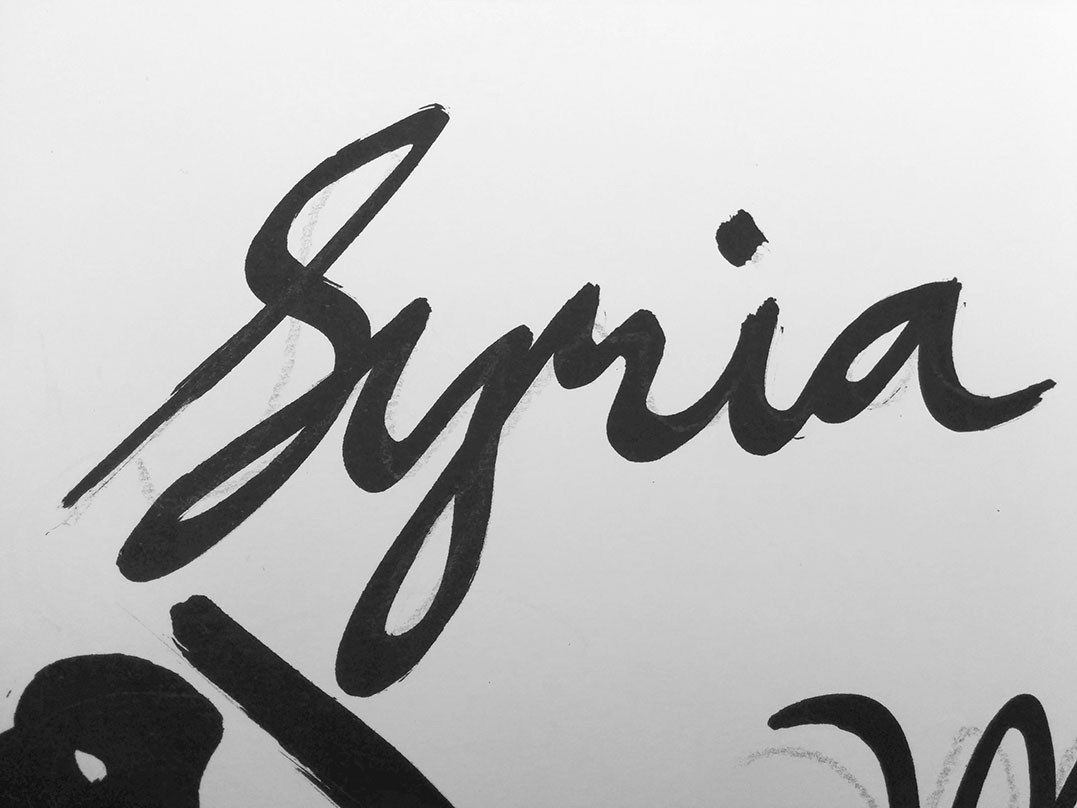 Shouting For Syria - image 44 - student project
