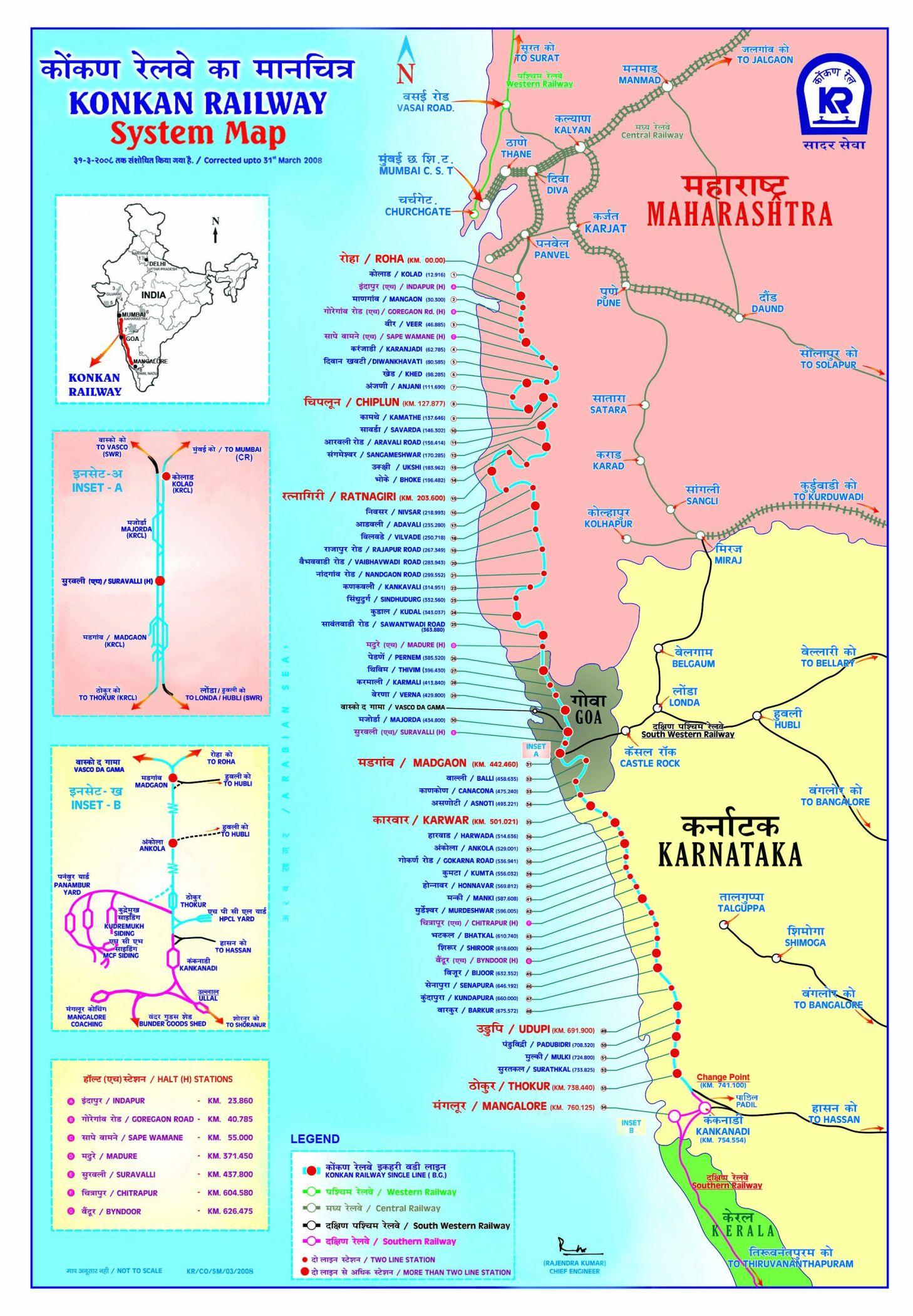 D.C. to Goa:  Mapping a learning experience. - image 10 - student project
