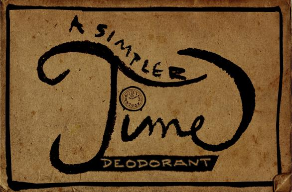 Simpler Time Deodorant - image 1 - student project