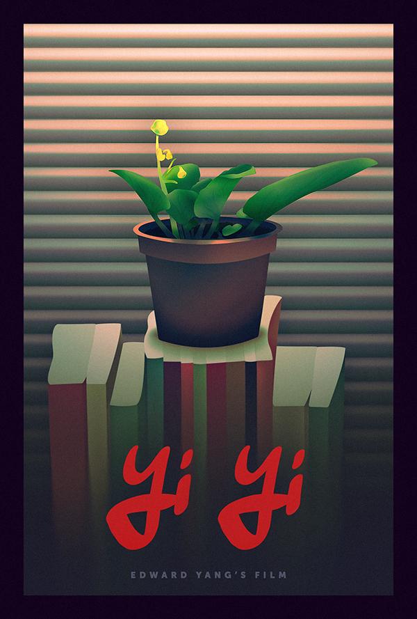 Yi Yi - image 2 - student project