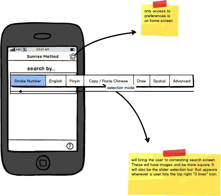 Building an app to help people learn Chinese and Chinese characters - image 2 - student project