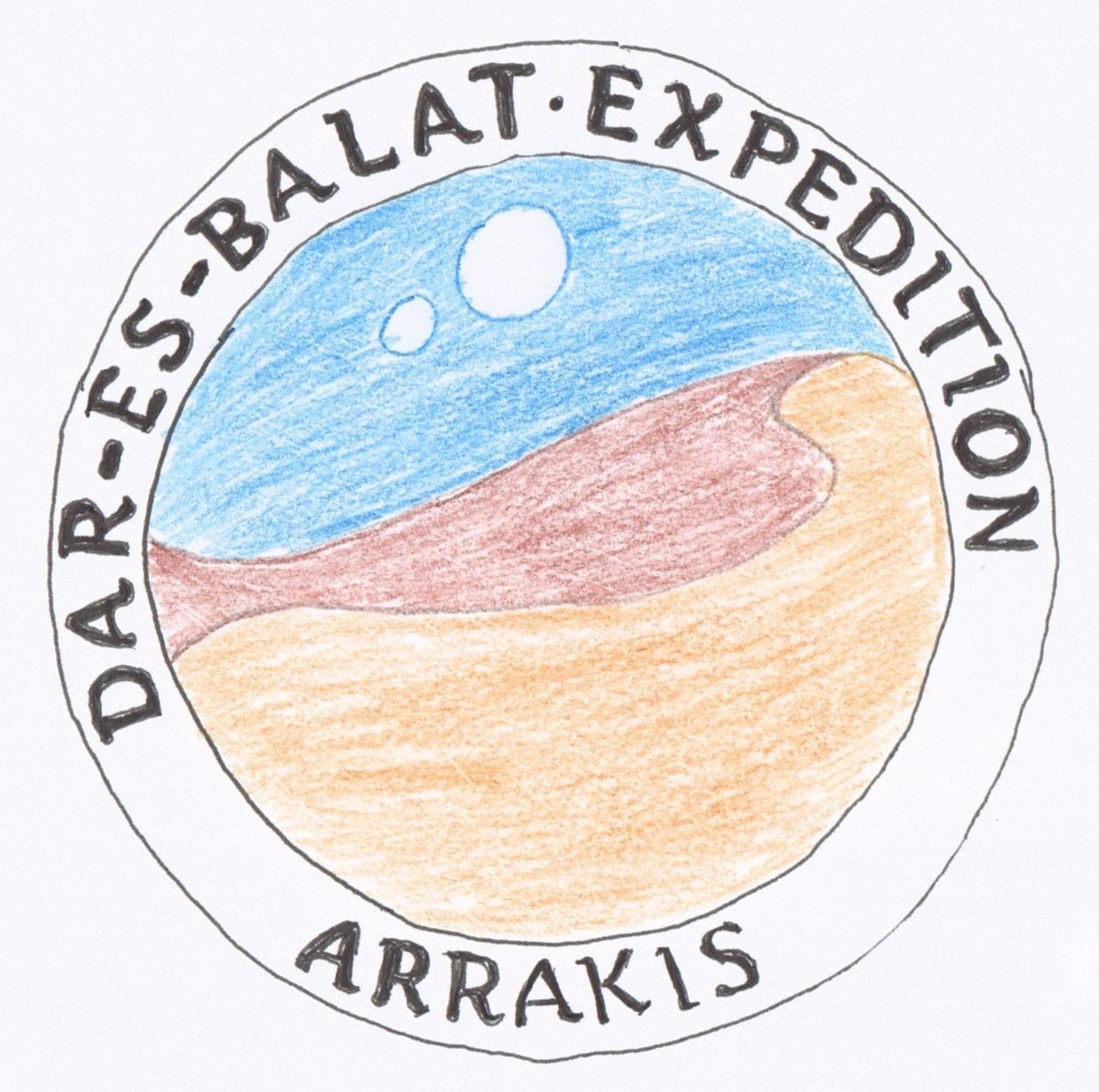 Dar-es-Balat Dig Team - image 10 - student project