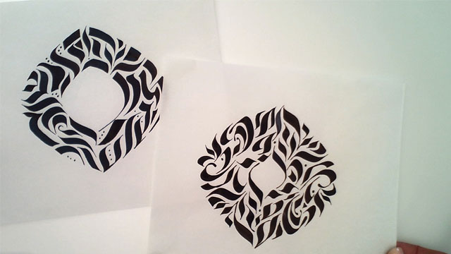 Project Sample: Calligraphy Stroke Tattoo - image 7 - student project