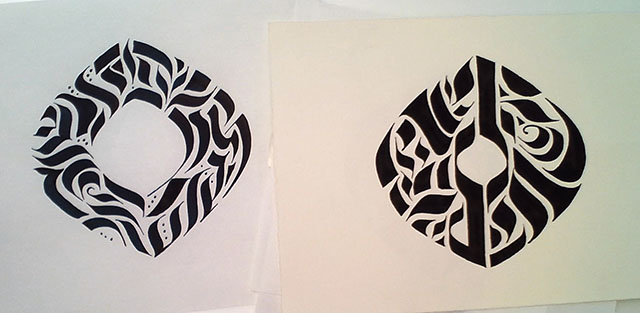 Project Sample: Calligraphy Stroke Tattoo - image 11 - student project