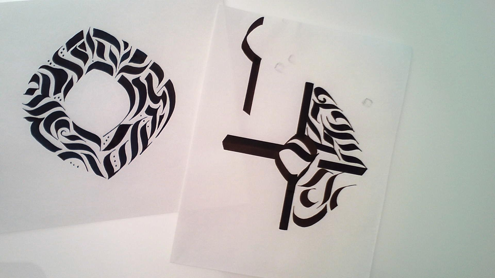Project Sample: Calligraphy Stroke Tattoo - image 9 - student project