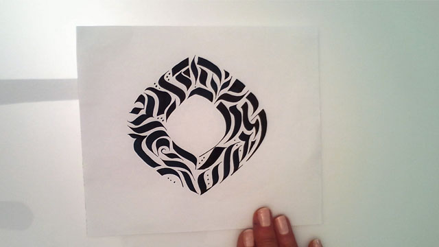 Project Sample: Calligraphy Stroke Tattoo - image 3 - student project