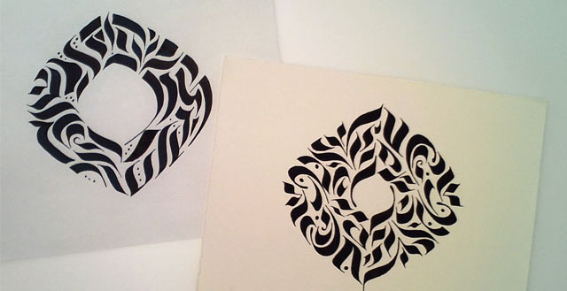 Project Sample: Calligraphy Stroke Tattoo - image 8 - student project