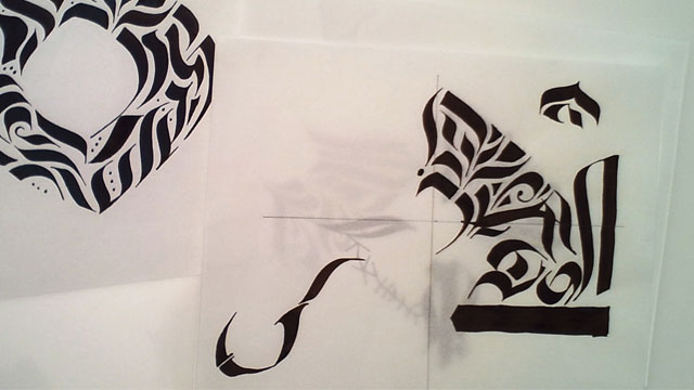 Project Sample: Calligraphy Stroke Tattoo - image 4 - student project