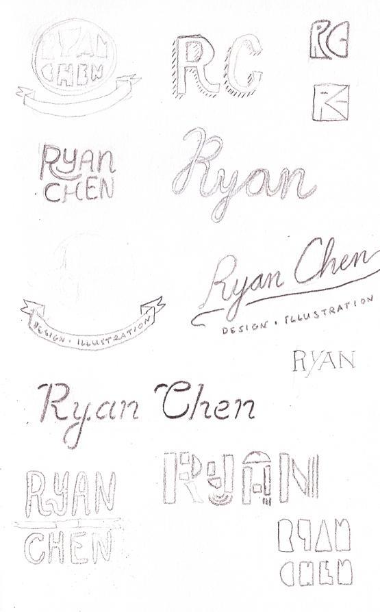 Ryan Chen Illustrations Logo - image 1 - student project