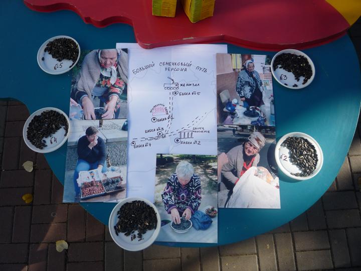 Holosivski - image 6 - student project