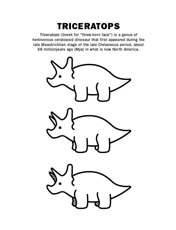 Designersaurs - image 1 - student project