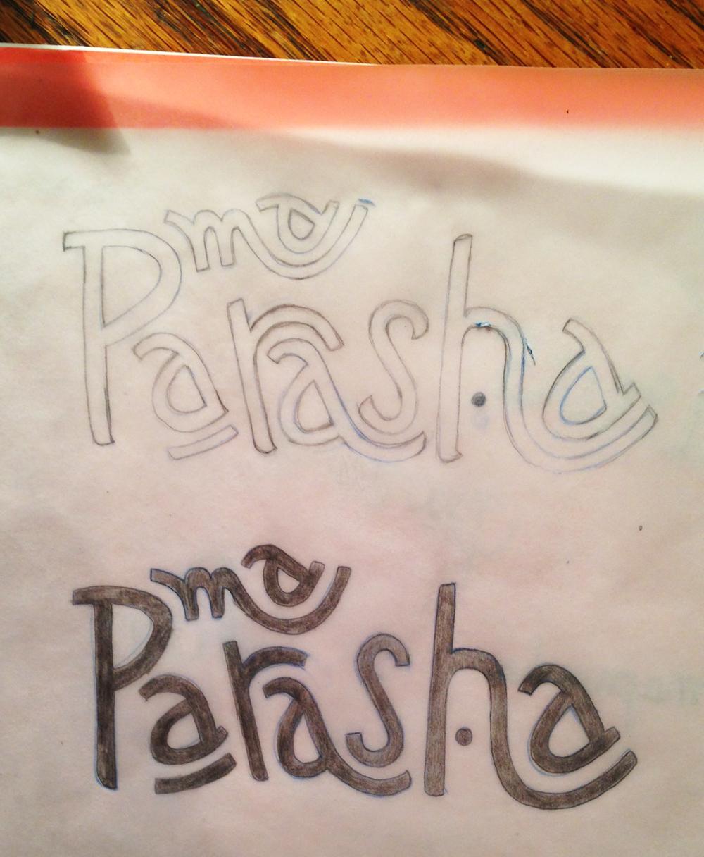 Ma Parasha - image 12 - student project