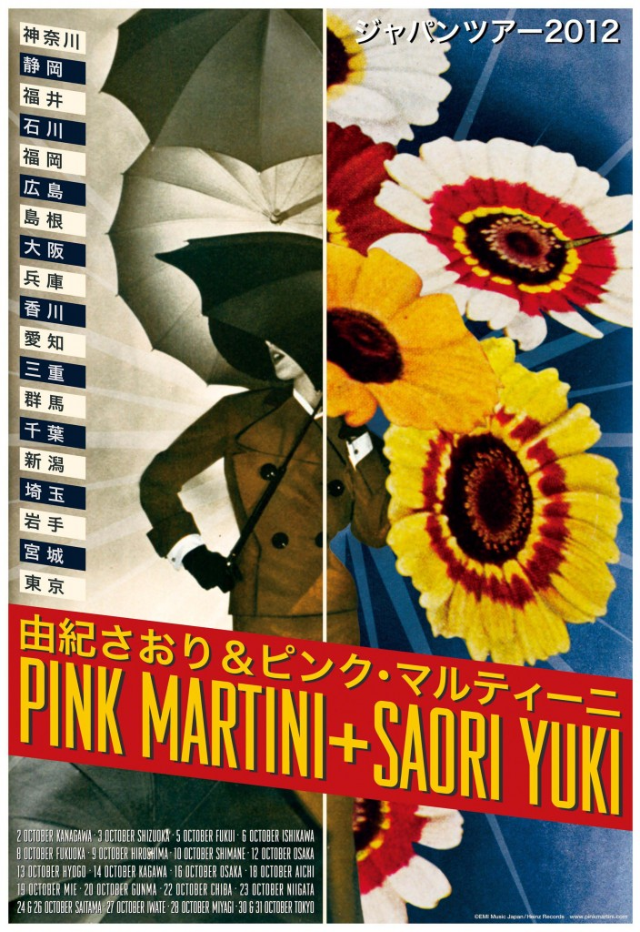 Pink Martini - image 2 - student project