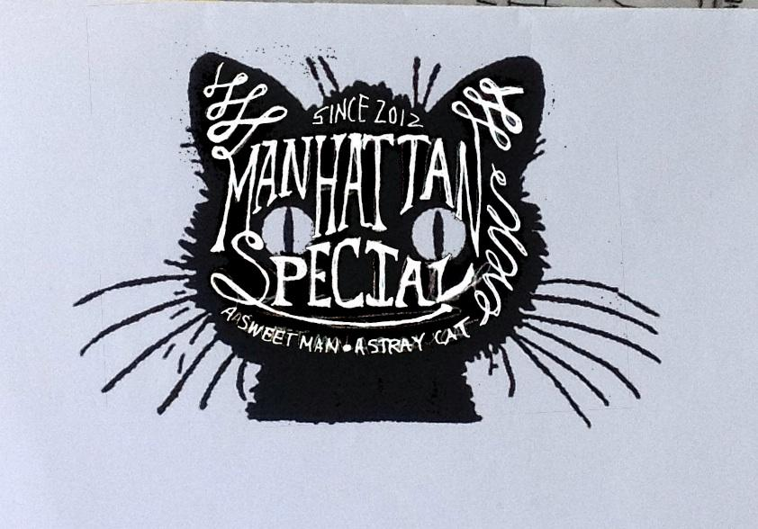 Manhattan Special - image 3 - student project