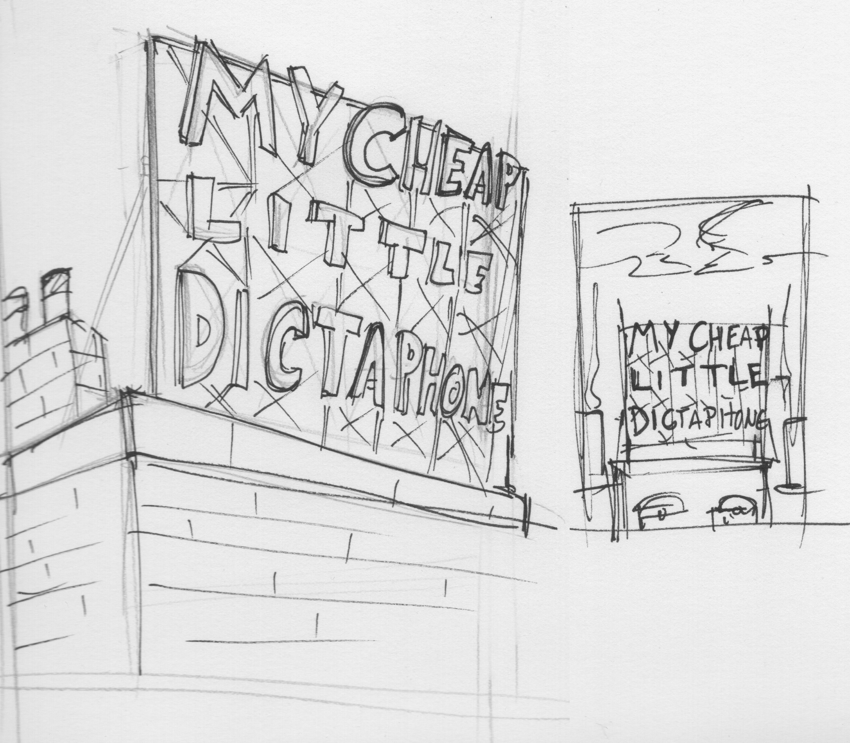 My Little Cheap Dictaphone - image 3 - student project