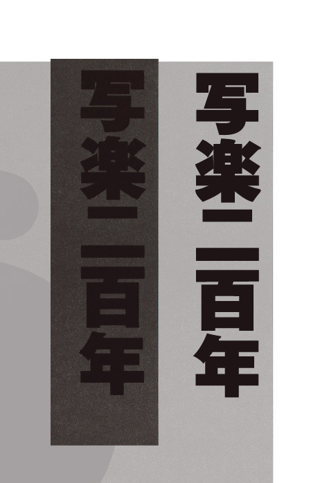 Ikko Tanaka AI project - image 2 - student project