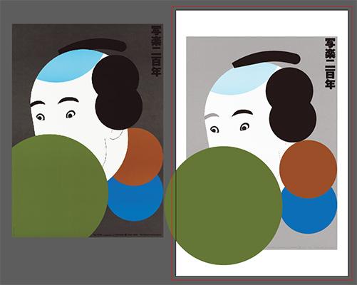 Ikko Tanaka AI project - image 3 - student project