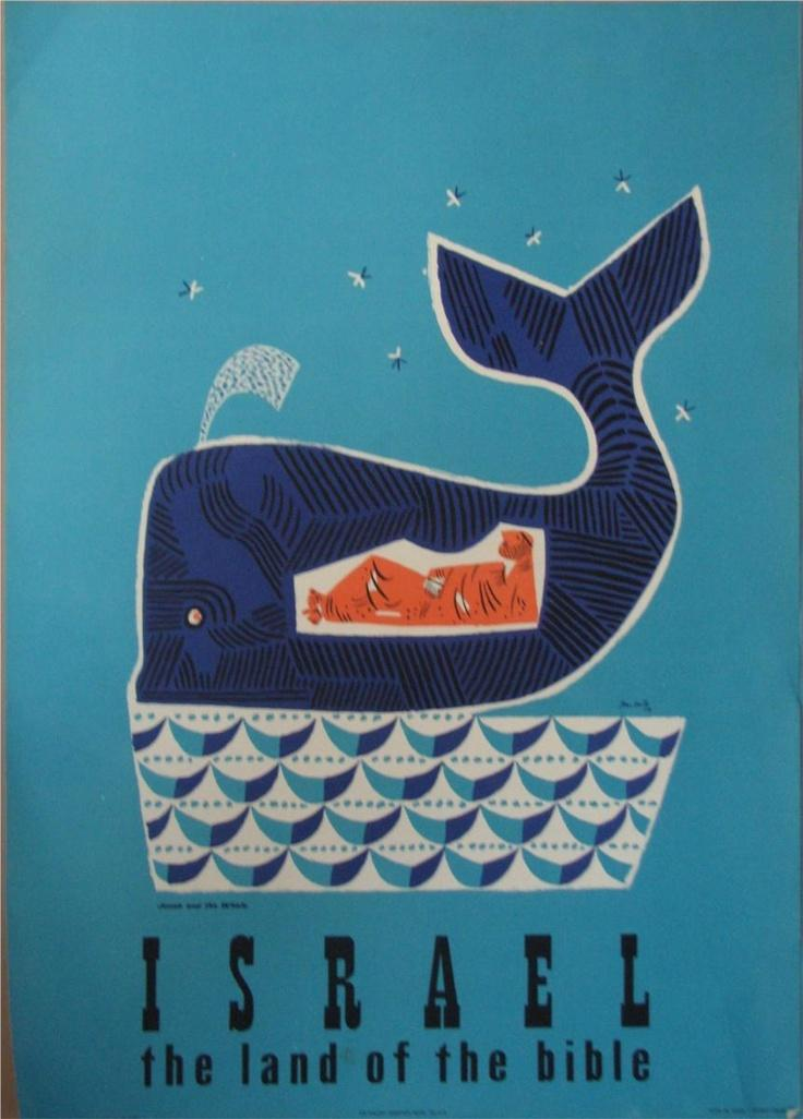 israel ... (jonah and the whale) - image 1 - student project