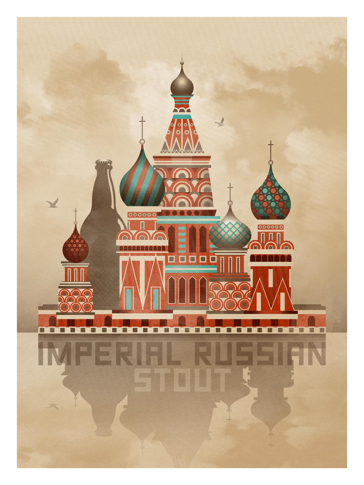 Imperial Russian Stout Beer - image 7 - student project