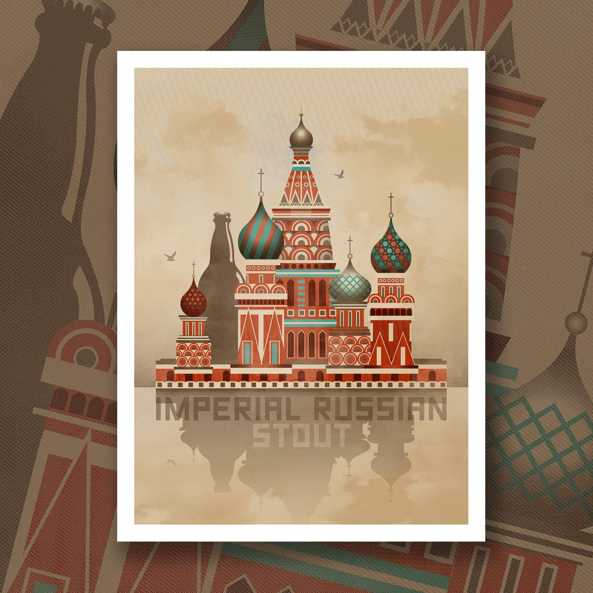 Imperial Russian Stout Beer - image 1 - student project