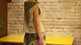 «етно костюм»