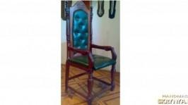 «Кресло»