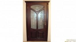 «Дверь»